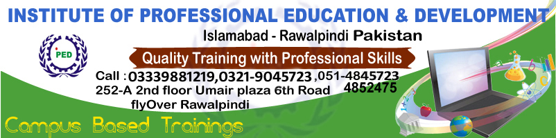 GIS Geographic Information System course,GIS Geographic Information System 2D,3D Course and GIS Geographic Information System 2D,3D MAX Course.GIS Geographic Information System course in Islamabad,Rawalpindi,Pakistan.